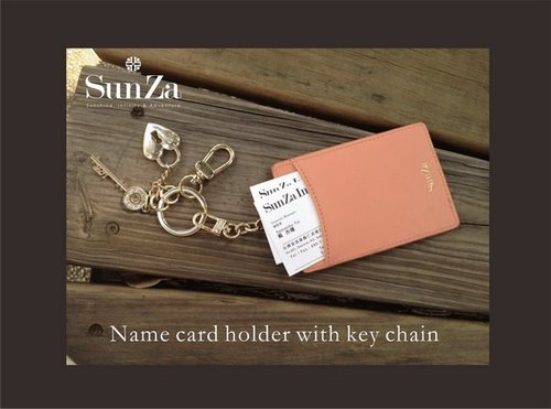 SunZa hanging chain card holder / card holder - Orange hibiscus