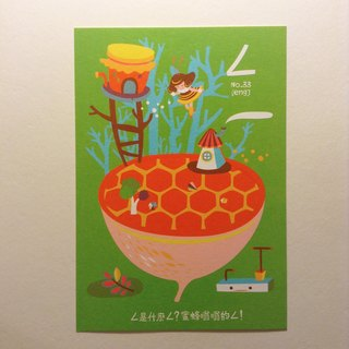 ¢ Gt po mo word card Postcards: bees buzzing eng eng