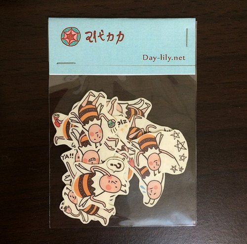 """Bee BiBi 1"" sticker set (total 20)"
