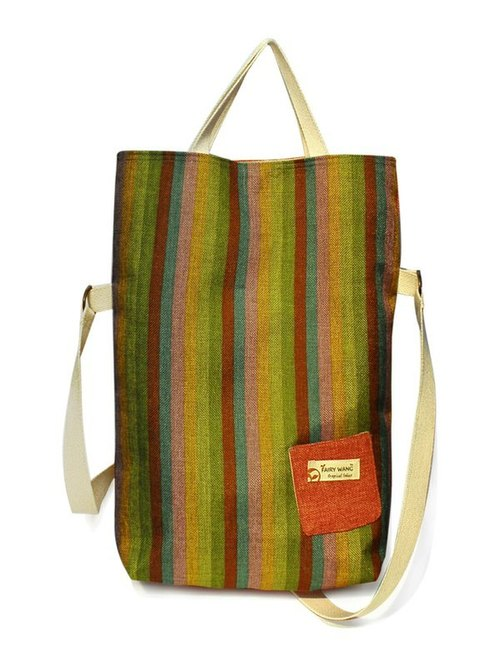2x2 Sunshine Linen mention bags