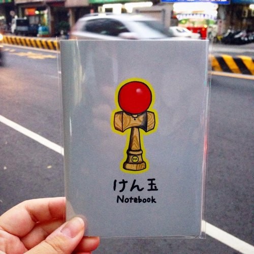 571 / KENDAMA! Kendama A6 Notebook