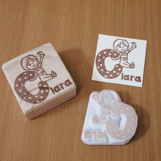 Hand engraved rubber stamp - Q person name chapter - exclusive custom