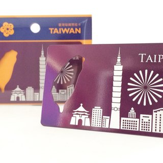 Taiwan open bottle │ Taipei │ purple