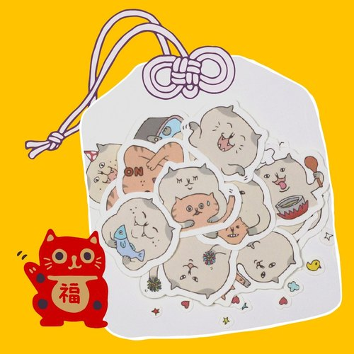 Cat Fukubukuro stickers Red Cat Zhao Fu ︱ ︱ package included 20 cats in the situation map ︱ Value Special! !