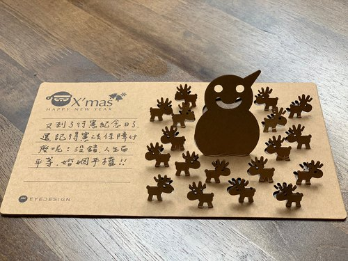 [EyeDesign see three-dimensional design] Christmas black card / kraft paper card - snowman deer