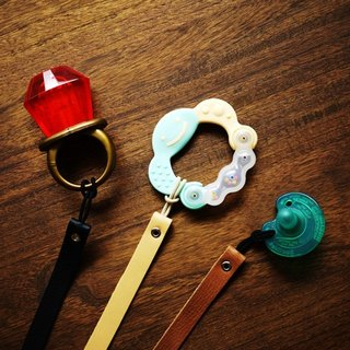 [Le Cuir] handmade leather custom pacifier chain