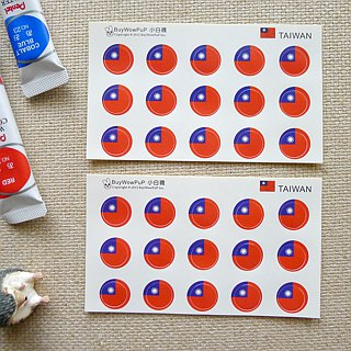 Taiwan flag stickers waterproof round 1cm [two sheets / 30 small sheets]