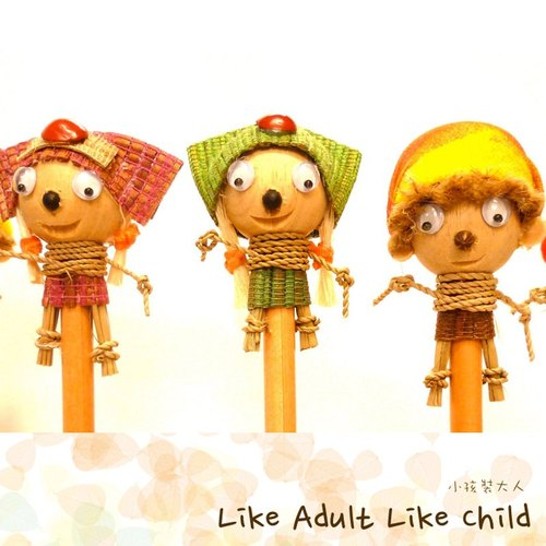 A set of three dolls pencil
