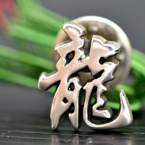 Customized .925 sterling silver jewelry TP00006- Tie pin