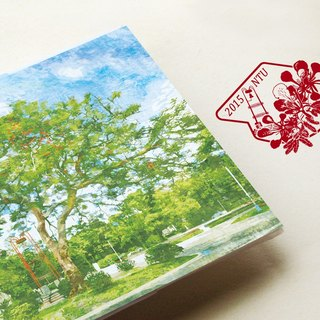 National Taiwan University campus illustration postcard - poinciana Flamboyant