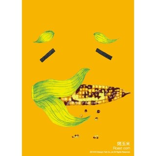 [Jiang Tang - Postcard] snack emoticon - Grilled (Taiwan specialties Taiwanese snacks)
