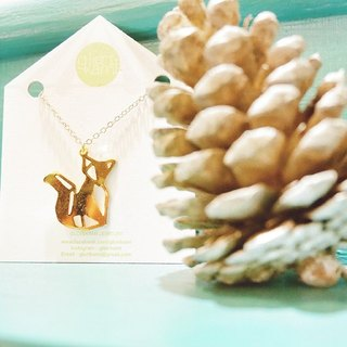 Glorikami Sit Fox Origami Necklace