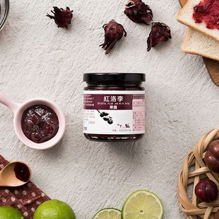 ORIENTAL PLUM JAM WITH WINE-220G Glass Jar