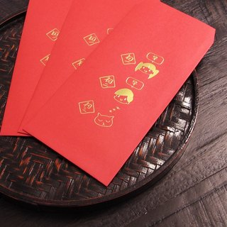 Mapus [1] early early early early auspicious red envelopes Group 2