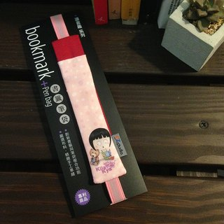 Bookmark Pencil (A5 dual pen) - Bear with me reading