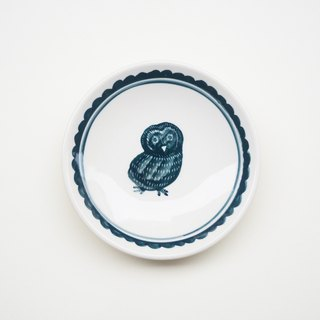 Small hand-painted porcelain - Little Owl