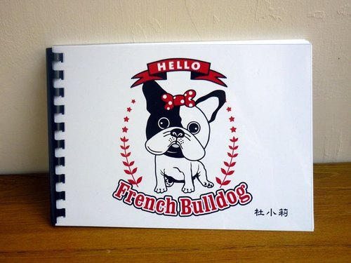 Fighting Loose-leaf notebook - Handbook - Graffiti This A5 size