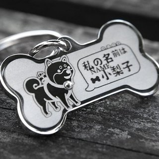"[Shiba Inu - small umbrella] ""Bone vs Round"" Exclusive Special Edition - Custom designer (6-color diamond) Anti-lost ◆ ◆ cute x"