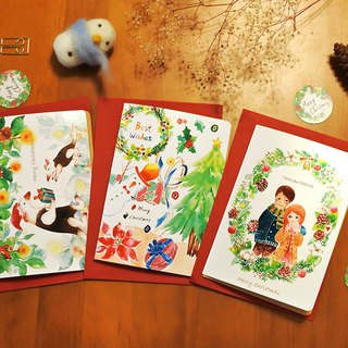 Hand drawn watercolor wind Christmas card set of three / Christmas tree / Christmas card / Christmas circle
