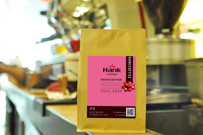 [Hank] Hank coffee coffee beans clothing 索比亚吉马摩 card (half a pound)