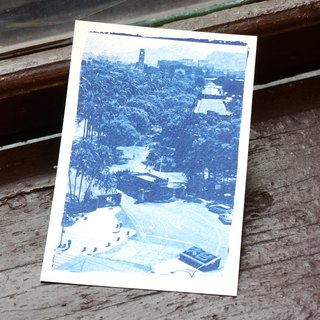 NTU impression cyanotype postcards - school