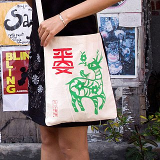 """Izu beans"" deer bag, safe bag, shoulder bag, canvas bag, cotton bag,"