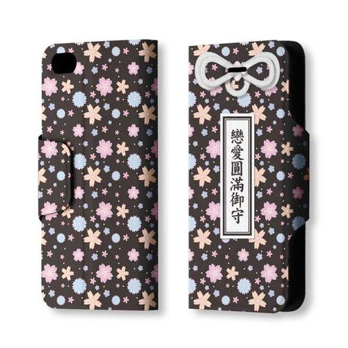 AppleWrok iPhone 5 / 5S clamshell protective holster cherry Yu Shou PSIB5-034