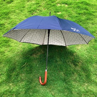Little Krypton Cat / Lynx Double Umbrella / Blue (Not available outside Taiwan)