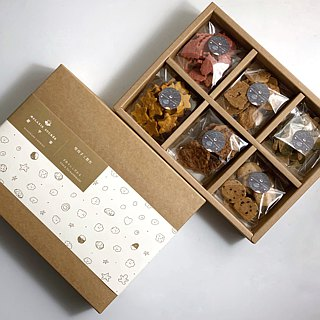 Sweet universe cookie gift box