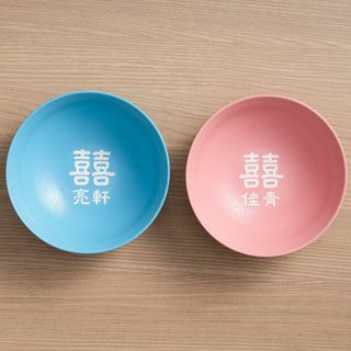 【Customized】Happiness/wedding gift bowl set (large)