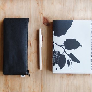 Black Pencil Case (Narrow Bottom)