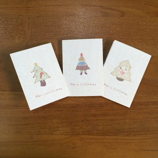 Embroidery design embroidery x Christmas tree Christmas 1 set of 3 groups