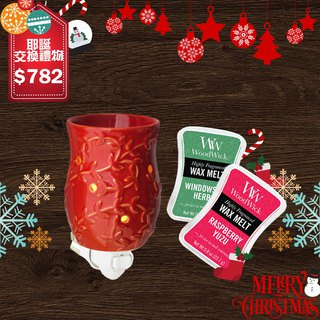 【VIVAWANG】 fragrance wall wax lamp - (Acacia red). Deodorant at home, pleasant fragrant fragrance environment, interior decorations, like luck.