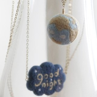 Goodnight planet - the planet with clouds of wool felt necklace
