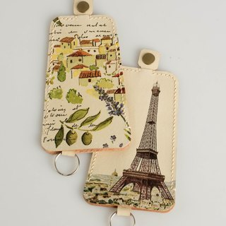 Eiffel Tower_leather key case