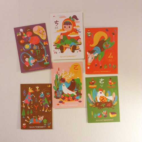 Buy five get one free promotions: ¢ Gt po mo word card postcard set (4)