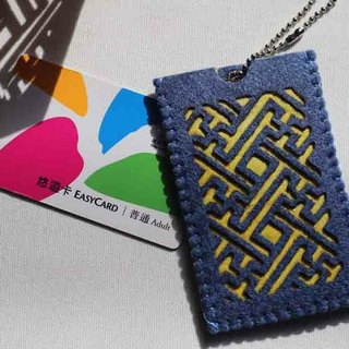 Grilles cards sets (Swastika - blue)