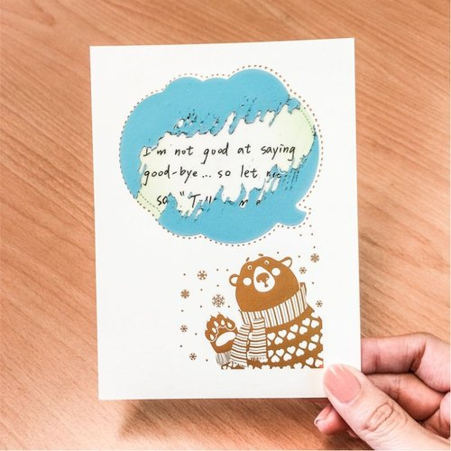 [Interesting] [friendship] [million card] (greeting the bear) scratch card / postcard / bronzing thick card + scratch stickers
