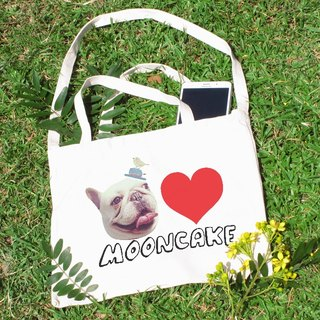 MoonCake horizontal canvas bag