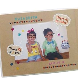 Retro style stickers - Happy Birthday / Paris Paris ♥ ACTIVE ♥