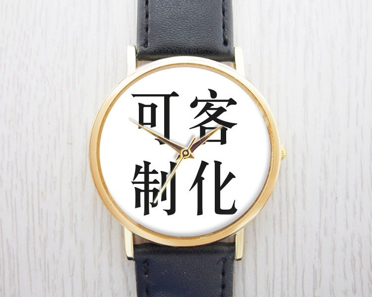 Customized Watches - Wear your favorite person or figure [Special U Design]