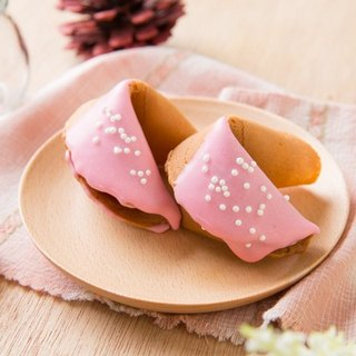 Pink tender wedding color [dream Barbie fortune cookie signed unlimited creative poetry there is a surprise