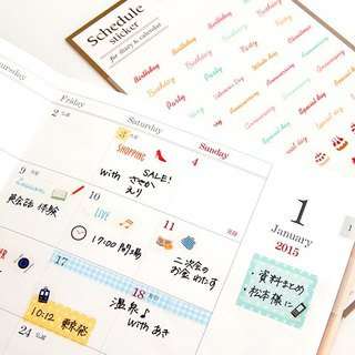 Japan【LABCLIP】Schedule sticker