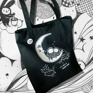Paper Moon Gift - Thick black tote bag Tote bag / small inner zipper attached bag / not Pazang / thick cut (stiffness sale)