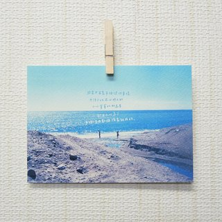平衡/ Magai's postcard