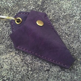 Inclusive - key case / key ring