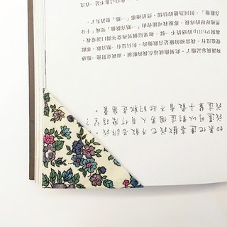 Pure handmade Japanese floral bookmark (a group of 2)