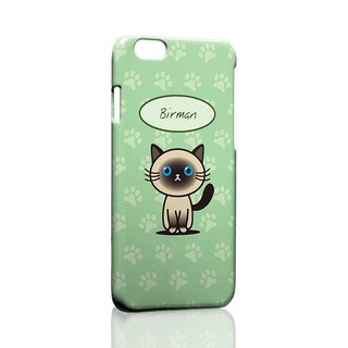 Berman cat iPhone X 8 7 6s Plus 5s Samsung note S9 plus Mobile Shell