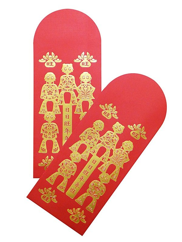 Wang Tong red envelopes