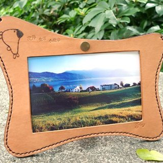 Life Series -gugu village cow leather curved frame